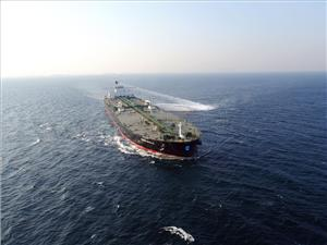 Photo: Maran Tankers Management